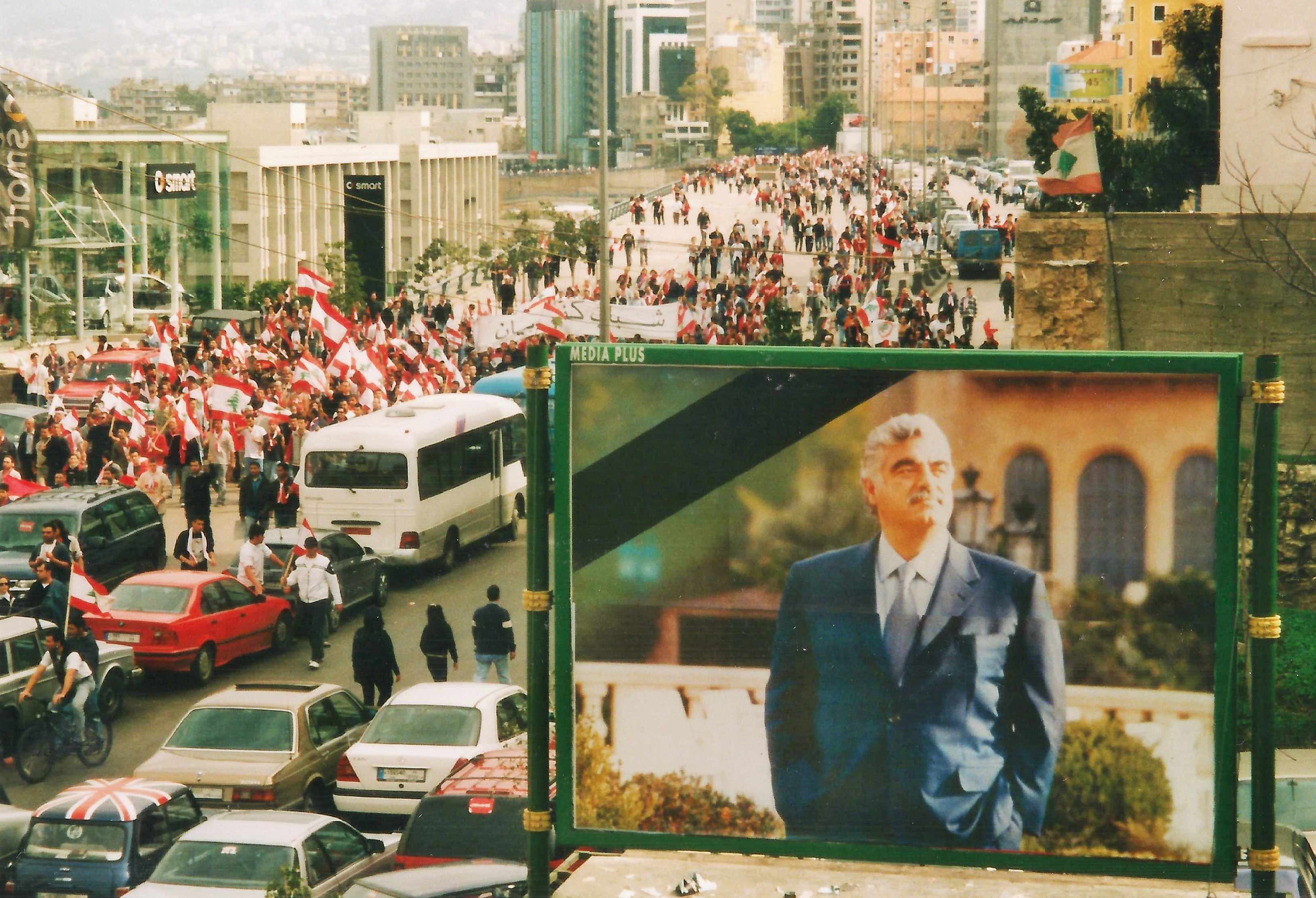 Damascus David Salim Salim Group